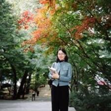 Eunhwa Kullanıcı Profili
