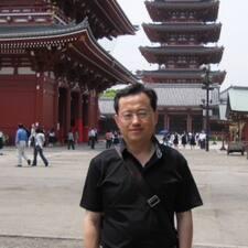 Jino User Profile