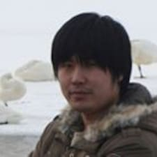 Hyunsu User Profile