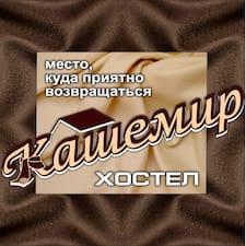 Кашемир / Kashemir je domaćin.