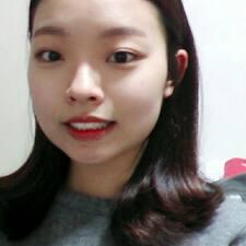Profil Pengguna Gaeun