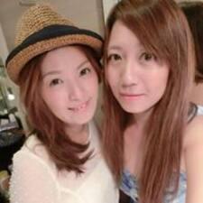 Chia Chen (Emily) User Profile