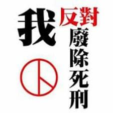 孟愉 User Profile