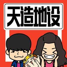 Jiajing的用户个人资料