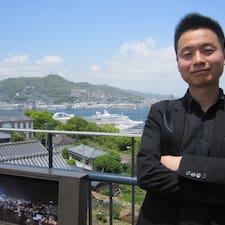 瑞卿 is the host.