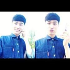 Han Byeol User Profile