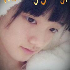 Shu User Profile