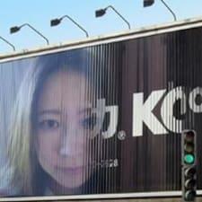 郁琳 User Profile