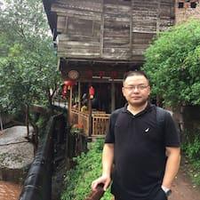 吴限 je domaćin.