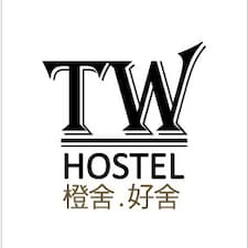 橙舍青旅 is the host.