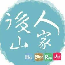 後山人家b&B - Uživatelský profil