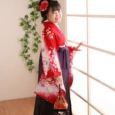 Hitomi User Profile