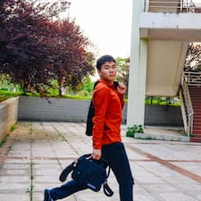 โพรไฟล์ผู้ใช้ Xin