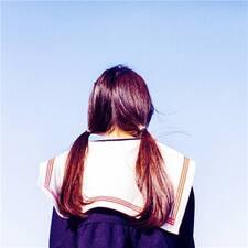 梅 User Profile