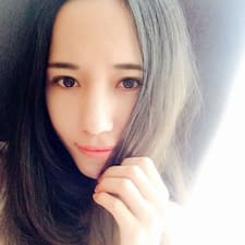 Profil Pengguna 慧