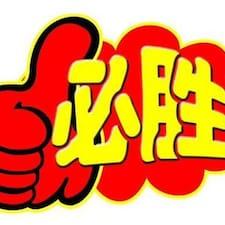 โพรไฟล์ผู้ใช้ Guan Hua