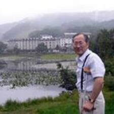 Profil utilisateur de Tsuyo