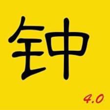 Perfil de usuario de Choong
