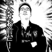 Perfil de usuario de Zhihao