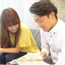 Azumi&Teru est l'hôte.