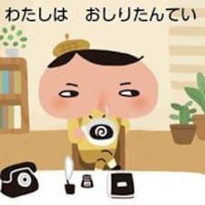 Toshinari je domaćin.