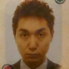 Kishikawa Kullanıcı Profili