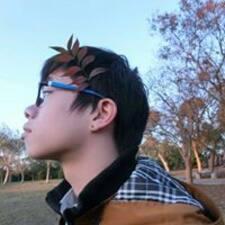 U Hin User Profile