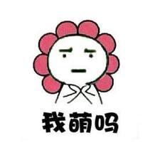 Nutzerprofil von 叫我旸旸