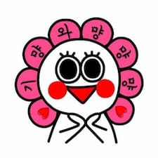 Profil utilisateur de Hyanghwa
