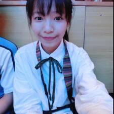 Haiyin User Profile