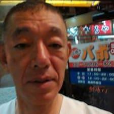 Masatsugu