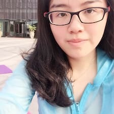 星 User Profile