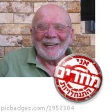 Aharon User Profile