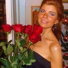 Катерина is the host.