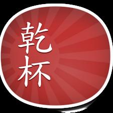 Kanpai User Profile