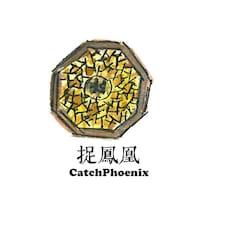 โพรไฟล์ผู้ใช้ Catchphoenix11
