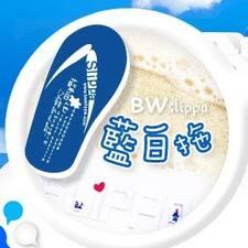 藍白拖 is the host.