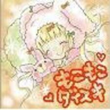 Mahiru User Profile