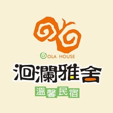 洄瀾雅舍 Ola House is the host.