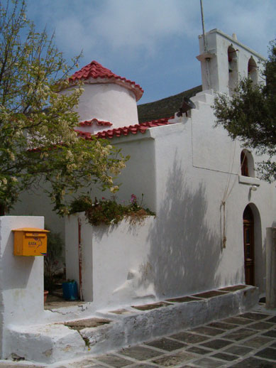 Traditional Cycladic House-Village Panagia Serifos - Σπίτια προς ...