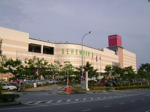 Seremban 2 Central Park 3 Bedrooms Apartment - Apartments for Rent in Seremban, Negeri Sembilan, Malaysia