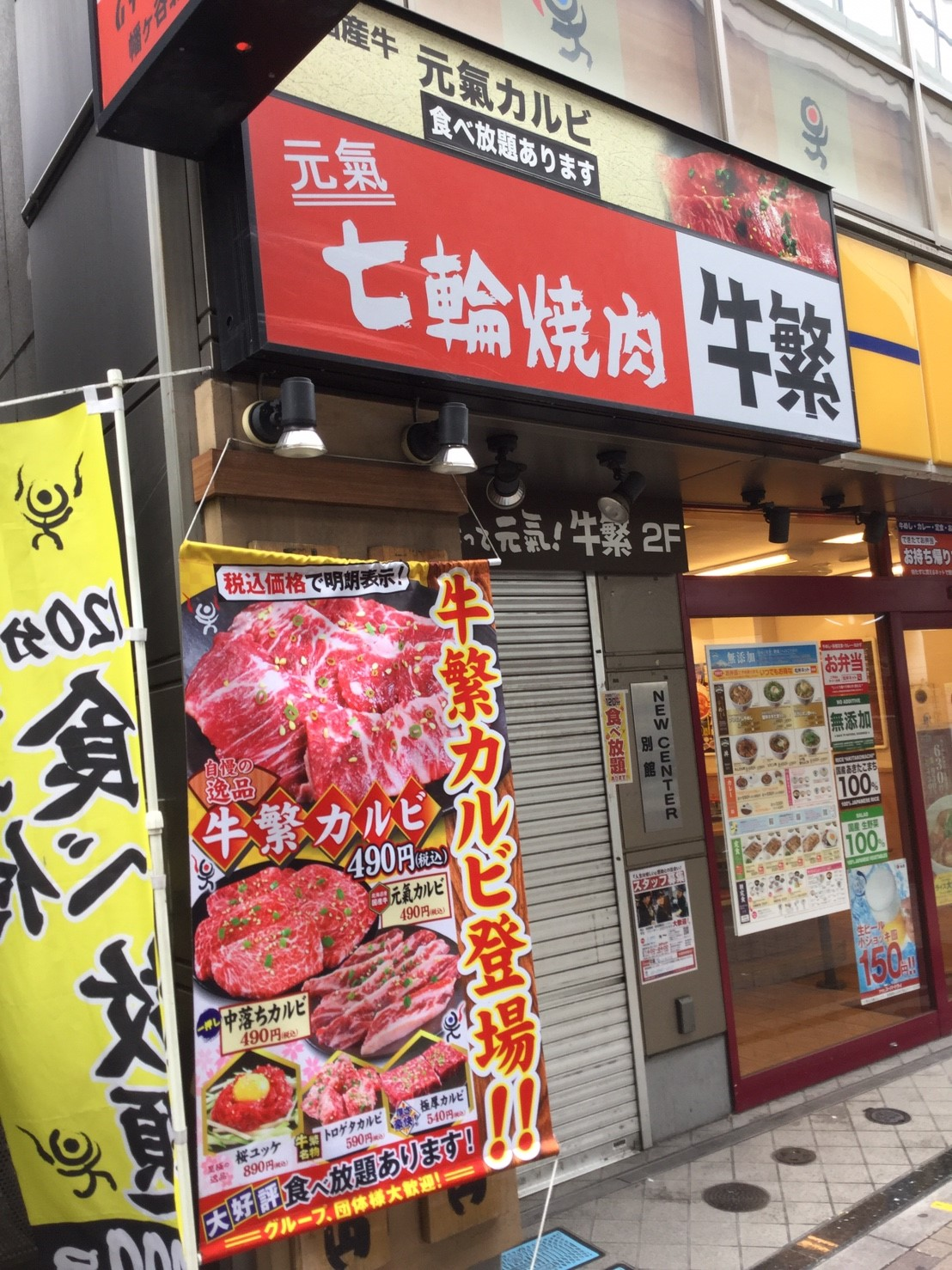 Great Location !! Close to Shinjuku Private house - Flats for Rent ...