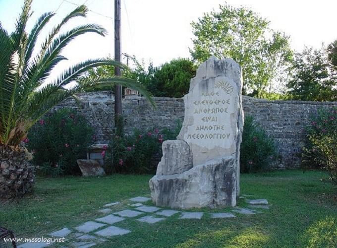 Κήπος: Ιδιωτική Βίλα με πισίνα κοντά στο Μεσολόγγι - Βίλες προς ενοικίαση  στην/στο Missolonghi, Aetolia-Acarnania, Ελλάδα