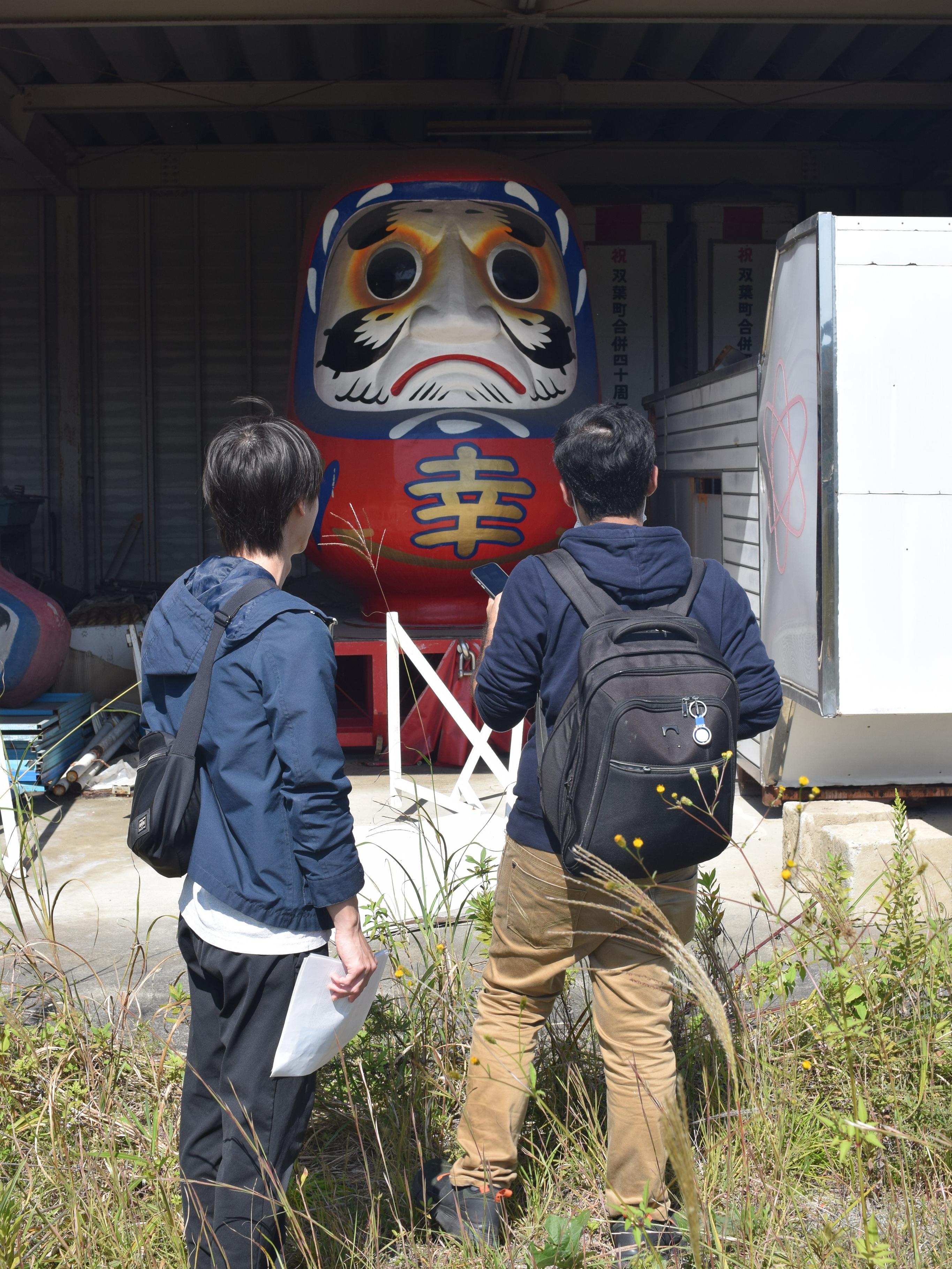 Fukushima Futaba Town Story Walking Tour - Airbnb